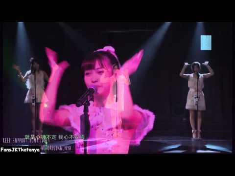 SNH48 & JKT48 Heart Gata Virus (Beginner Editor)