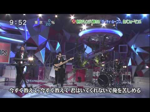 Dirty Loops LIVE in Japan (TV) 2014 - Automatic & Hit Me