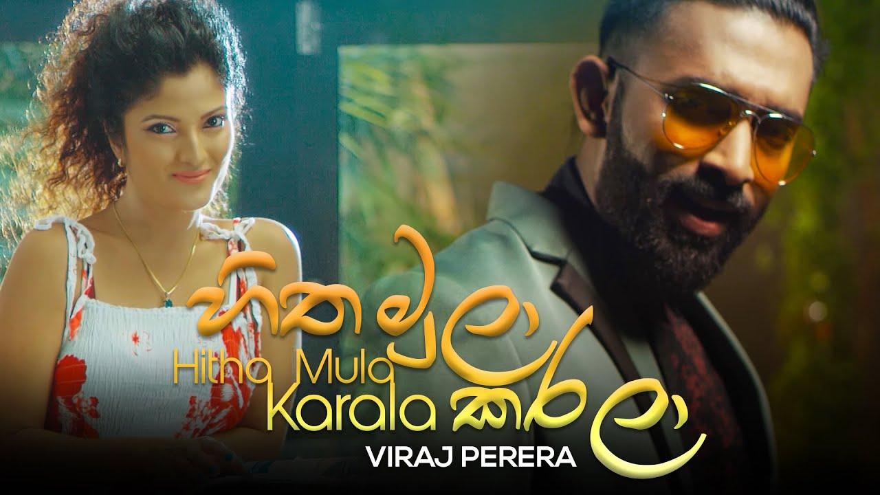 Hitha Mula Karala | Viraj Perera | Official Music Video | Sinhala Music  Video 2019