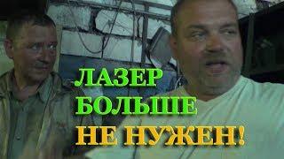 видео Резка металла плазменным станком