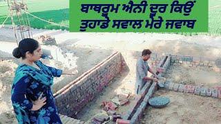 Tuhade comments de Reply ਅੱਜ ਬਹੁਤ ਸਾਰੀਆਂ ਗੱਲਾਂ ਬਾਤਾਂ ਤੁਹਾਡੇ ਨਾਲ| Pind Punjab de