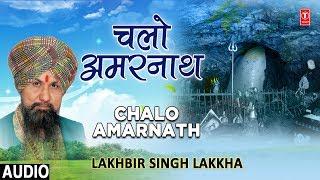 चलो अमरनाथ Chalo Amarnath,Shiv Bhajans,LAKHBIR SINGH LAKKHA,बाबा बर्फानी के भजन, Amarnath Yatra 2018