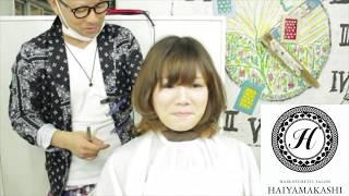 【益若つばさ 髪...