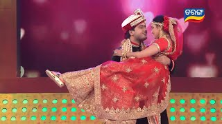 Ama Ghara Laxmi And Ranee  Tarang Parivaar Maha Muqabilla  SE3 Ep 9   Reality Show