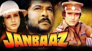 janbaaz karaoke with lyrics