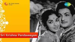 Sri Krishna Pandaveeyam | Swagatam Suswagatam song