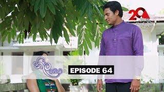 Neela Pabalu | Episode 64 | Sirasa TV 15th August 2018 [HD] Thumbnail