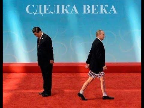 Китай Друг в Обмен на...
