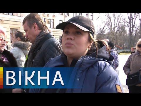 Бунт и рейды: как в Запорожье отреагировали на жесткий карантин   Вікна-Новини