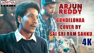 Gundelonaa Cover By Sai Sri Ram Sanku | Arjun Reddy Songs