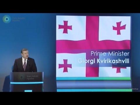 Giorgi Kvirikashvili | Georgia Prime Minister