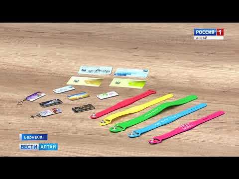 В Барнауле прекращают продажу бумажных проездных билетов для льготников