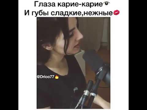 Скачать бесплатно Эльбрус Джанмирзоев - Чародейка в MP3