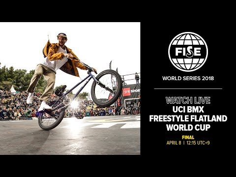 FWS2018 HIROSHIMA: UCI BMX Flatland Pro Final