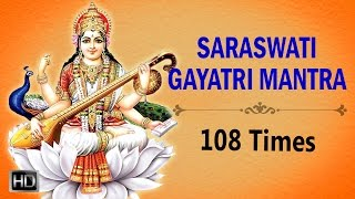 songs on goddess saraswati