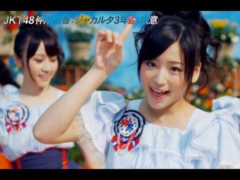 AKB48からJKT48に移籍した仲川遥香が凄い