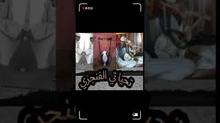 مجـــادعه بيني وبين المبدع عوض الله وداب شنب ليهو التحيه والتحيه للاستاذ وهيب الرحمن الفنجري