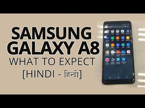Samsung Galaxy A8: what to expect? [Hindi-हिन्दी]