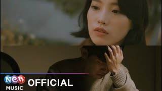 Youtube: Alone / Park Boram & Parc Jae Jung