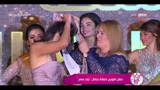 السفيرة عزيزة - حفل تتويج ملكة جمال
