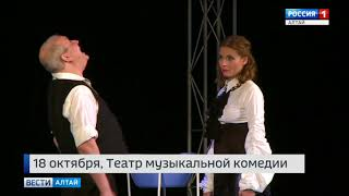 Известные российские актеры Любовь Толкалина и Дмитрий Марьянов покажут в Барнауле «Нереальное шоу»