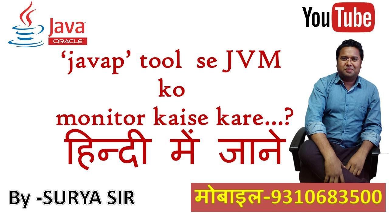 JVM ( java virtual machine) architecture - tutorial - YouTube