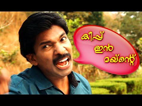 Malayalam movie comedy scene free download.
