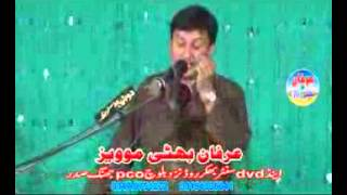Zakir Ghulam Abbas Ratan new Qasida imam Hassan,as, jashan 2014 at bhowana