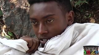HDMONA New Eritrean Drama 2018 : ሰሪ ገዓት ብ ሞኮነን ተስፋማርያም Seri-GeAt by Mekonen Tesfamariam