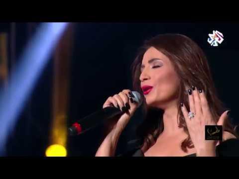 ألفة بن رمضان - يمة يا غاليا - Olfa Ben Romdhan