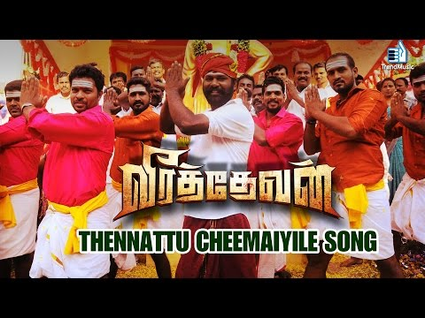 Veerathevan - Thennattu Cheemaiyile Song | Tamil Movie | Kaushik, Meenalotchani | Trend Music