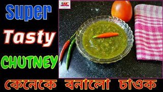assamese food video
