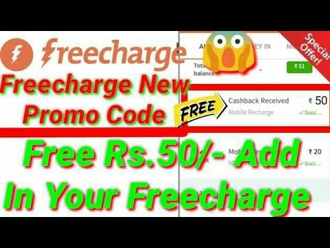 NEW FREECHARGE 2018 ADD MONEY PROMOCODE