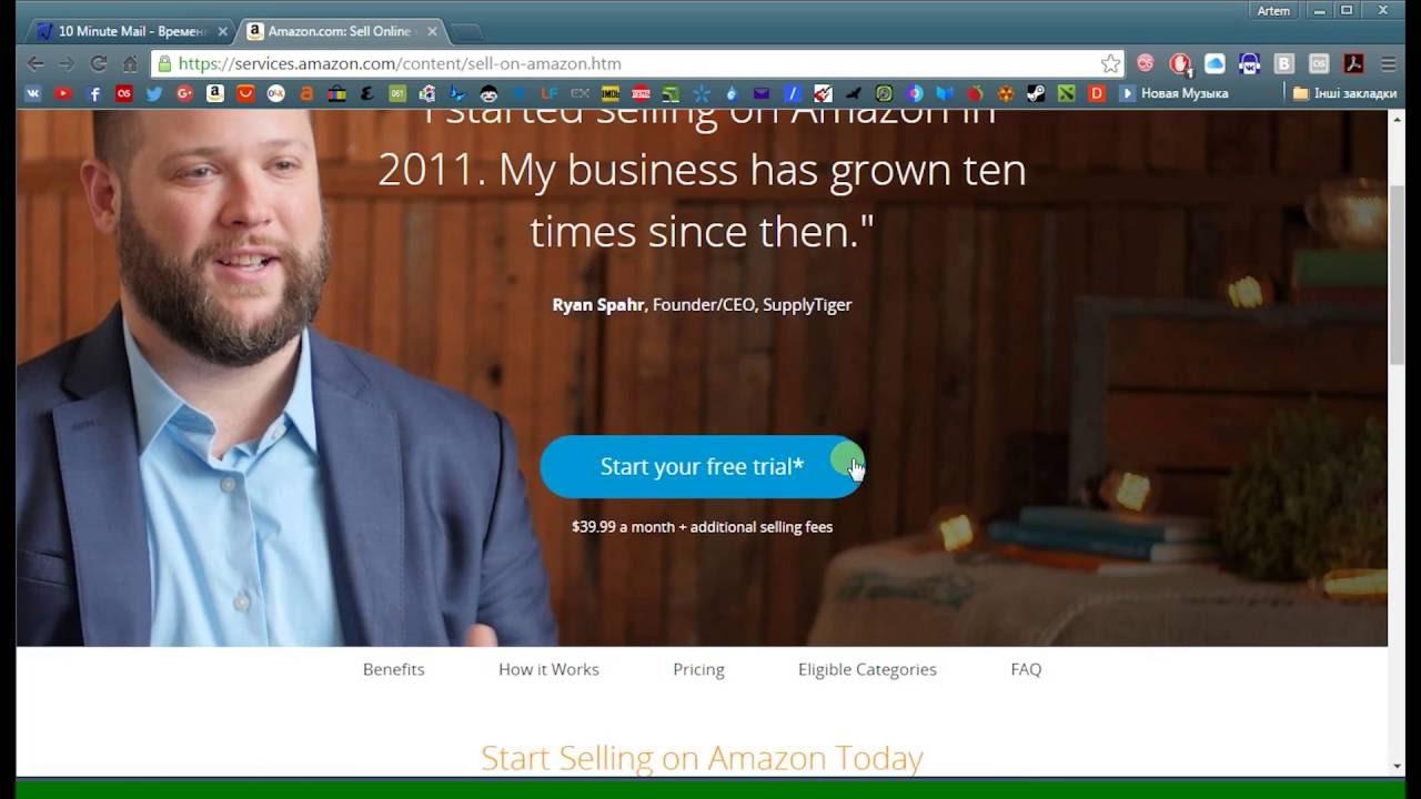 Бизнес на Амазоне  biznesnaamazoneru