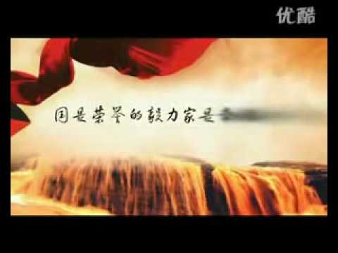 Jackie Chan Guojia (country) Music Video 2009