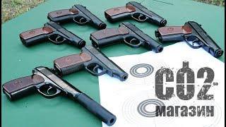 """СО2 копии пистолета Макарова - сравнительный обзор, краш-тест, стрельба через """"хрон"""""""