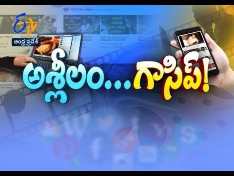 Pratidwani |11th October 2017 | Full Episode | ETV Andhra Pradesh