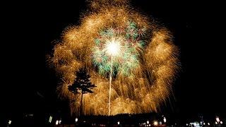 2014 9/10 片貝まつり 世界一四尺玉打ち揚げ Worlds Largest Fireworks 48 inch shell
