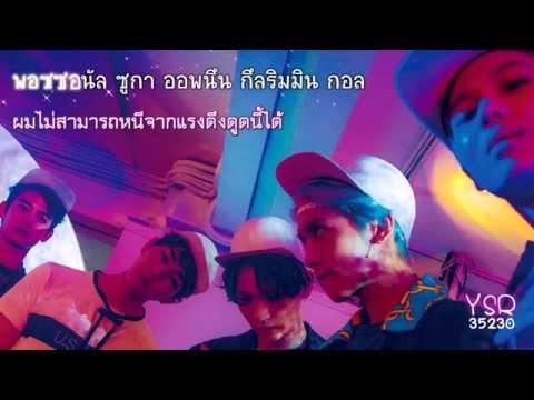 [Karaoke] Black hole - SHINee [Thaisub]