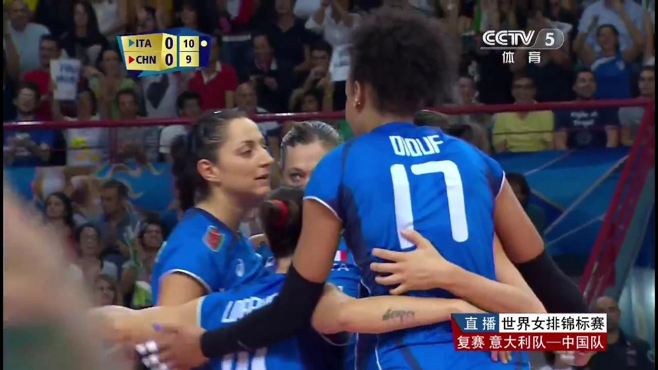 2014中国女排_《2014女排世锦赛》复赛 中国vs意大利 01 - YouTube