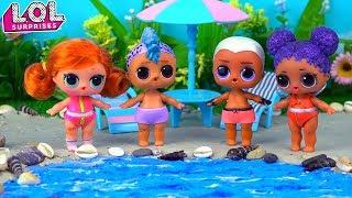 Мария Хочет Сорвать Отдых Панки и Скейти на Море? Мультик Куклы Лол Сюрприз LOL Dolls. Купальник Сорвало