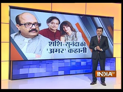 Amar Singh Reveals Sensational Details About Sunanda Pushkar Murder Case - India TV
