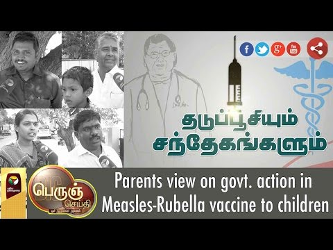 Parents view on govt. action in Measles-Rubella vaccine to children