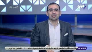 أحمد مجدي : «الرئيس السيسي لم يتأخر كعادته في استقبال الأبطال وتقديم الشكر والدعم ولهم»