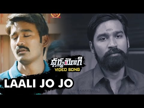Dharma Yogi Full Video Songs - Laali Jo Jo...