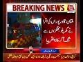 Girl Commits Suicide in Multan