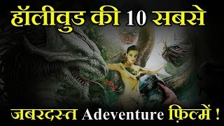 Top 10 Best Hollywood Adventure Movies Dubbed in Hindi List