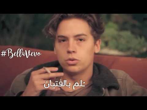 Charli xcx Boys مترجمة للعربية