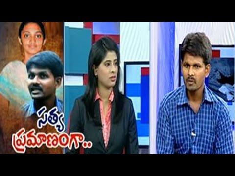 సత్యం బాబు కాకుంటే అసలు దోషి ఎవరు ? |  Sathyam Babu Exclusive Interview | TV5 News