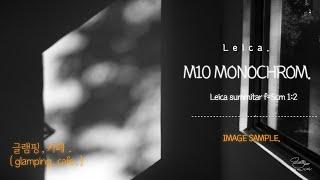 [ Leica ] 글램핑 , 카페 . ( glampin…